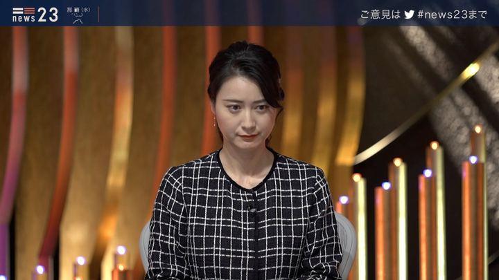 2020年01月14日小川彩佳の画像18枚目