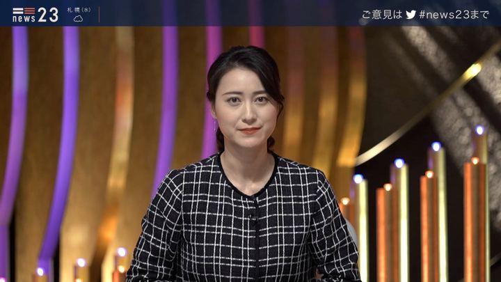 2020年01月14日小川彩佳の画像20枚目