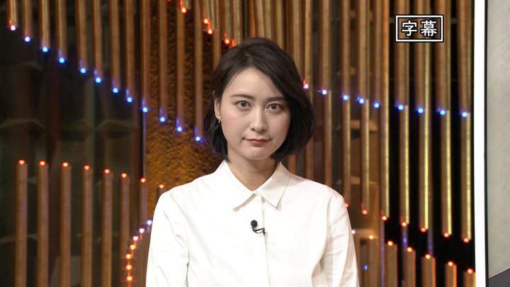 2020年01月15日小川彩佳の画像01枚目