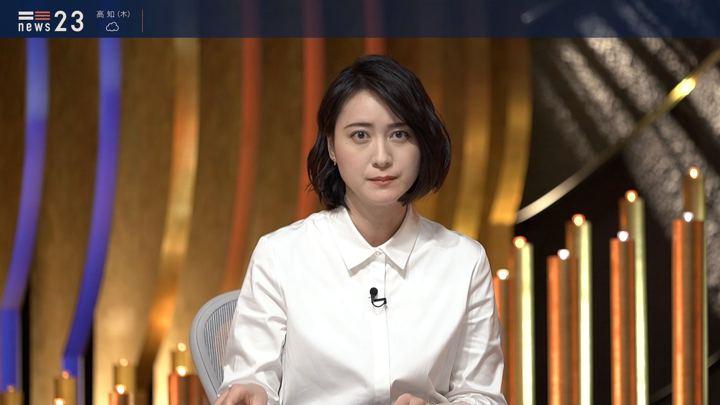 2020年01月15日小川彩佳の画像02枚目