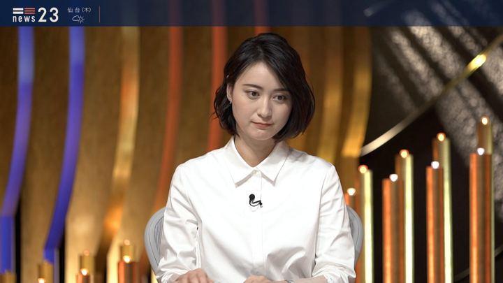 2020年01月15日小川彩佳の画像04枚目