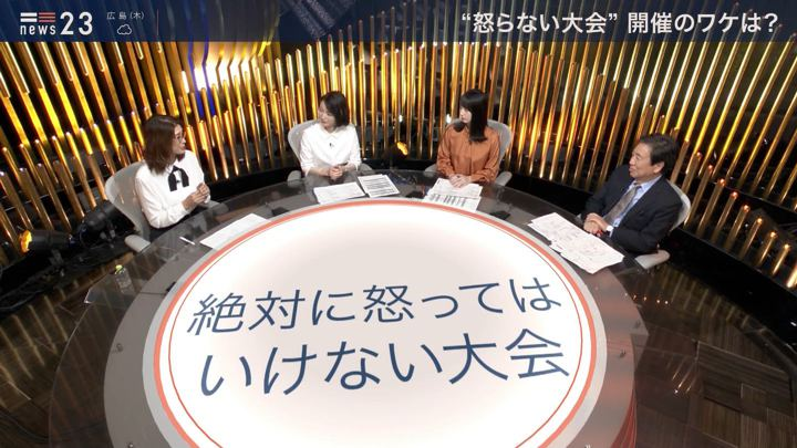 2020年01月15日小川彩佳の画像06枚目