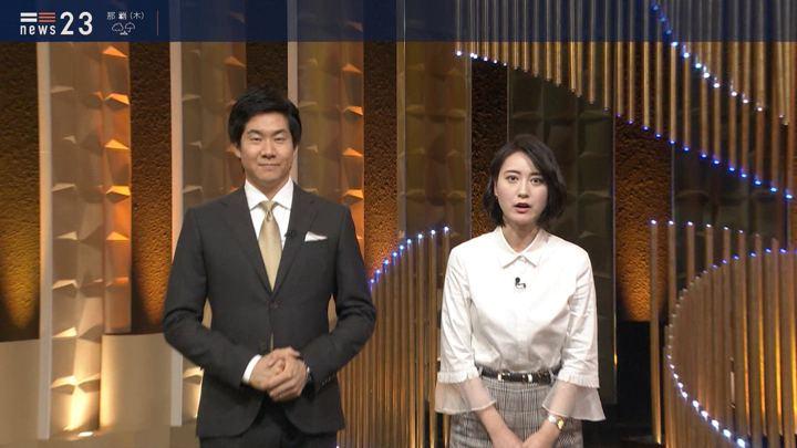 2020年01月15日小川彩佳の画像10枚目