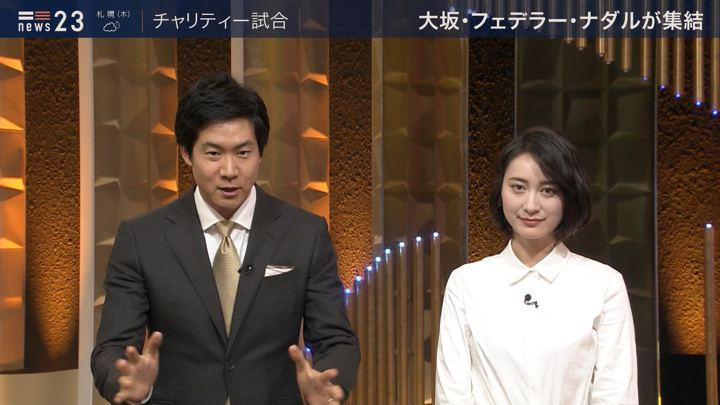 2020年01月15日小川彩佳の画像11枚目