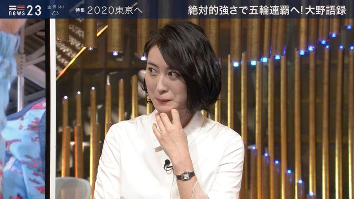 2020年01月15日小川彩佳の画像12枚目