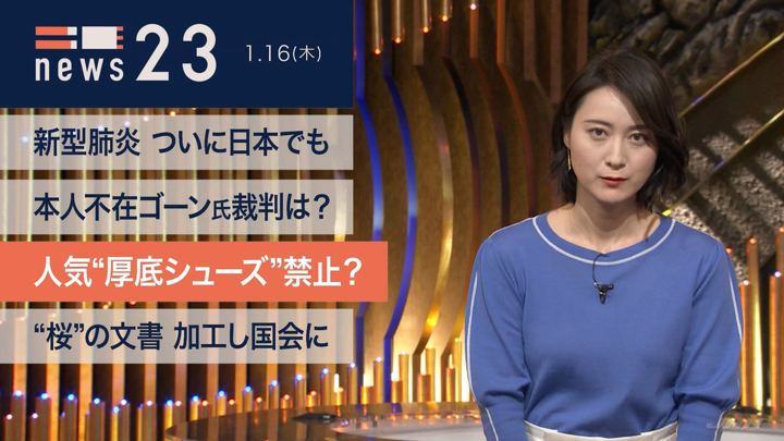 2020年01月16日小川彩佳の画像03枚目