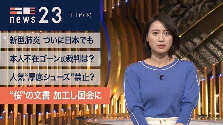 2020年01月16日小川彩佳の画像04枚目