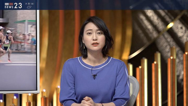 2020年01月16日小川彩佳の画像06枚目
