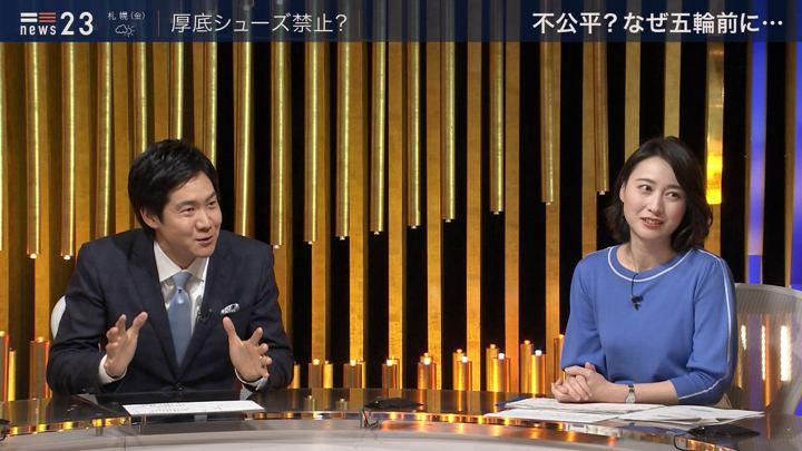 2020年01月16日小川彩佳の画像07枚目