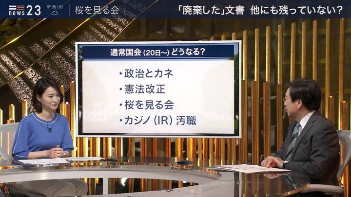 2020年01月16日小川彩佳の画像09枚目