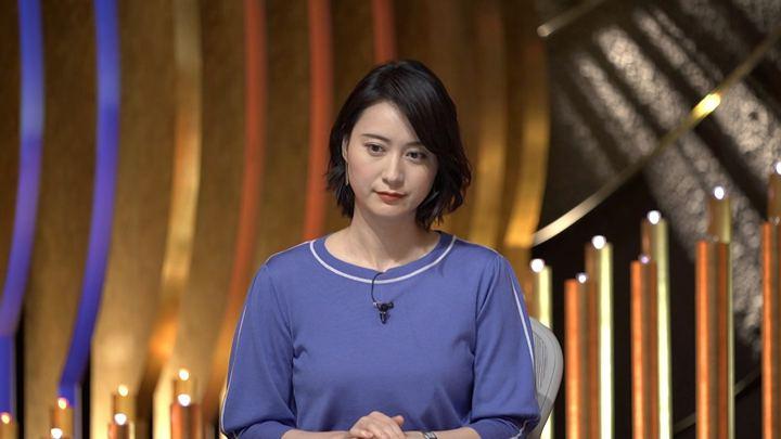 2020年01月16日小川彩佳の画像10枚目