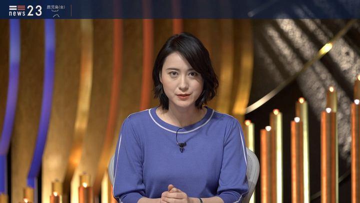 2020年01月16日小川彩佳の画像11枚目