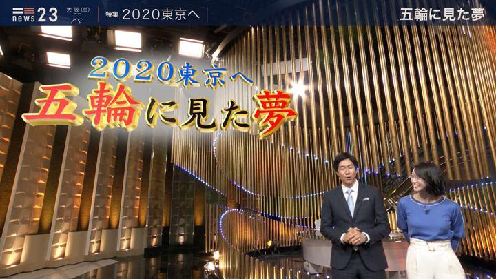 2020年01月16日小川彩佳の画像13枚目