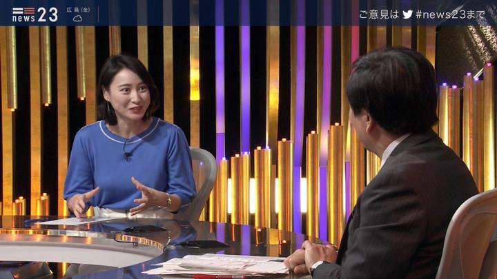 2020年01月16日小川彩佳の画像17枚目