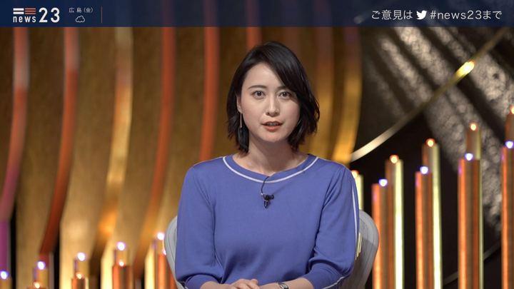 2020年01月16日小川彩佳の画像18枚目