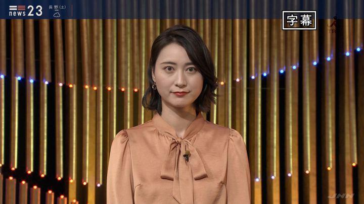 2020年01月17日小川彩佳の画像01枚目