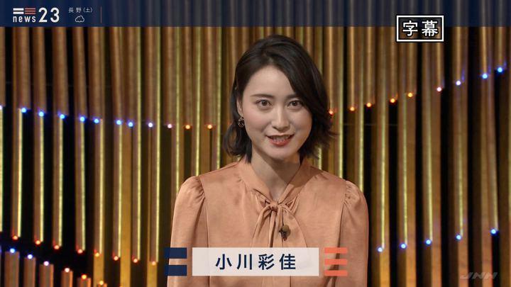 2020年01月17日小川彩佳の画像02枚目