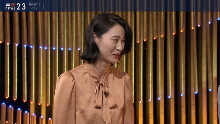 2020年01月17日小川彩佳の画像03枚目