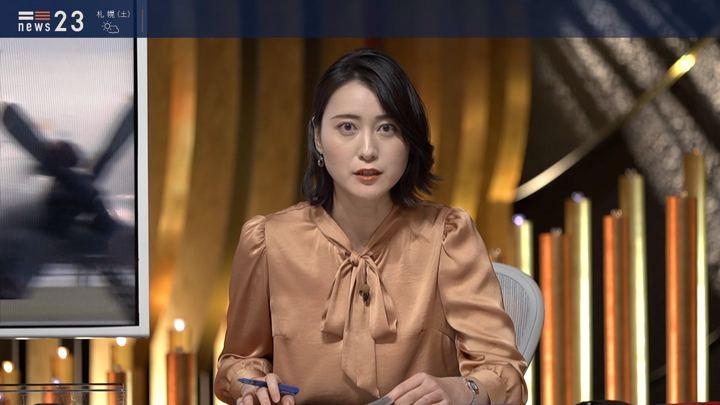 2020年01月17日小川彩佳の画像06枚目