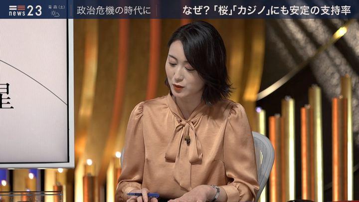 2020年01月17日小川彩佳の画像07枚目