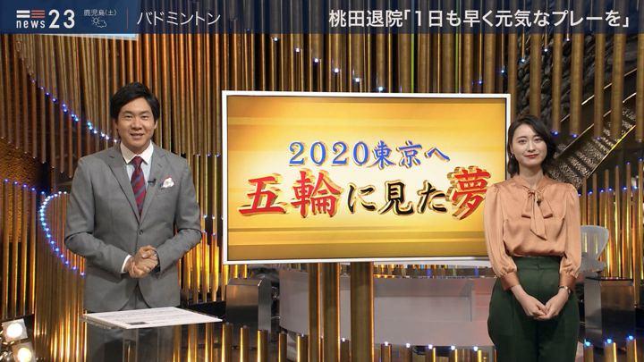 2020年01月17日小川彩佳の画像10枚目