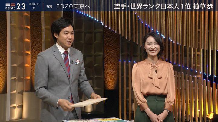 2020年01月17日小川彩佳の画像11枚目