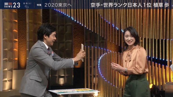 2020年01月17日小川彩佳の画像12枚目