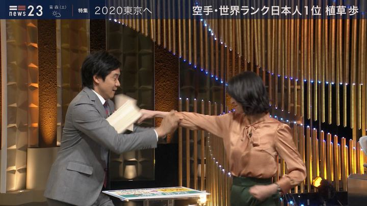 2020年01月17日小川彩佳の画像14枚目