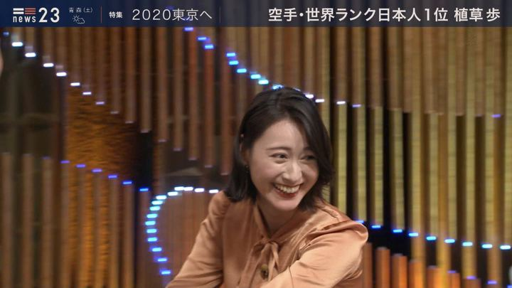 2020年01月17日小川彩佳の画像15枚目