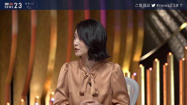 2020年01月17日小川彩佳の画像17枚目