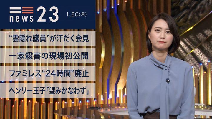 2020年01月20日小川彩佳の画像03枚目