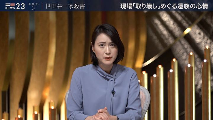2020年01月20日小川彩佳の画像07枚目