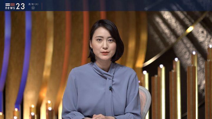 2020年01月20日小川彩佳の画像09枚目