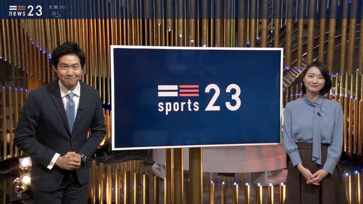 2020年01月20日小川彩佳の画像10枚目