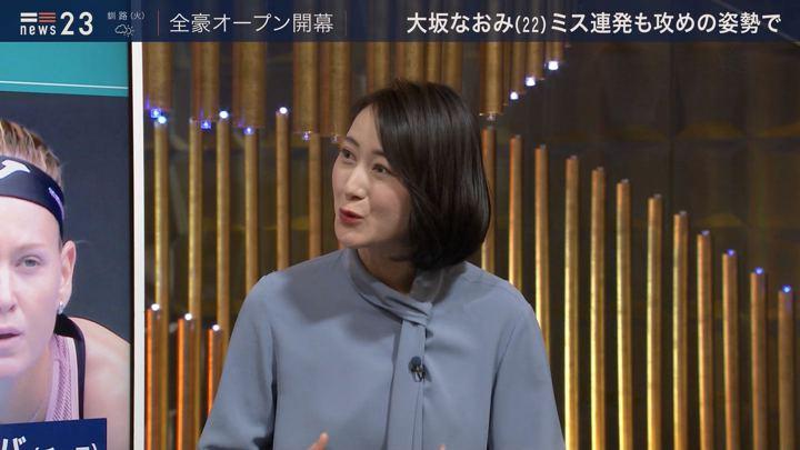 2020年01月20日小川彩佳の画像11枚目