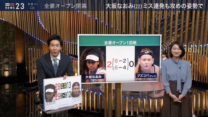 2020年01月20日小川彩佳の画像12枚目