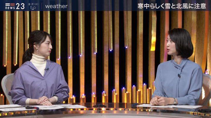 2020年01月20日小川彩佳の画像14枚目