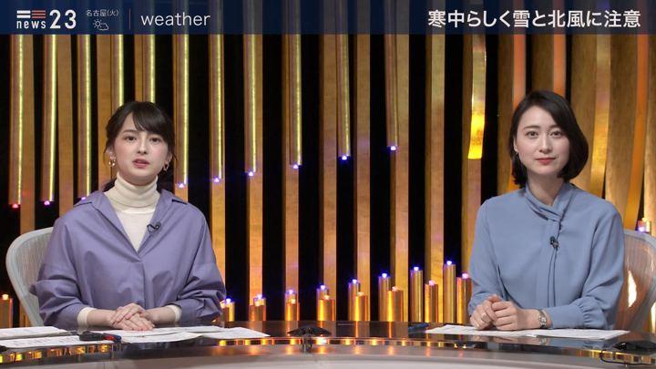 2020年01月20日小川彩佳の画像15枚目