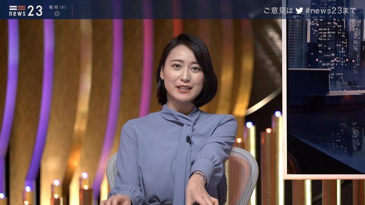 2020年01月20日小川彩佳の画像17枚目