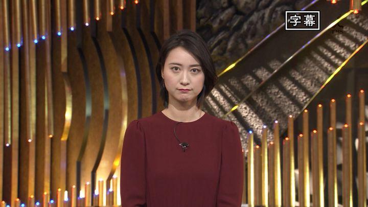 2020年01月21日小川彩佳の画像01枚目