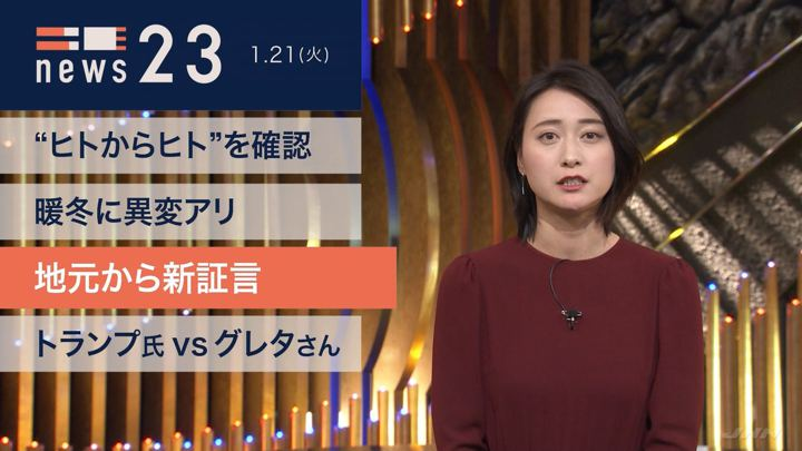 2020年01月21日小川彩佳の画像04枚目