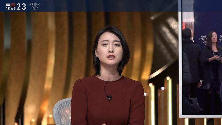2020年01月21日小川彩佳の画像09枚目
