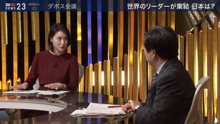 2020年01月21日小川彩佳の画像11枚目