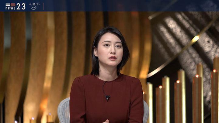2020年01月21日小川彩佳の画像12枚目