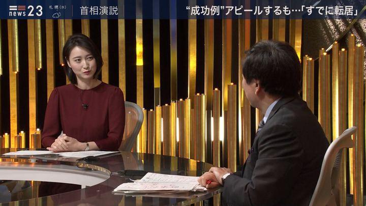 2020年01月21日小川彩佳の画像13枚目