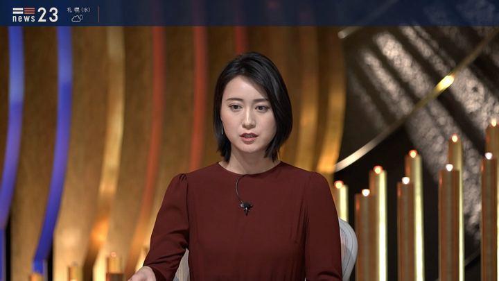 2020年01月21日小川彩佳の画像14枚目