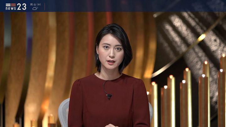 2020年01月21日小川彩佳の画像15枚目