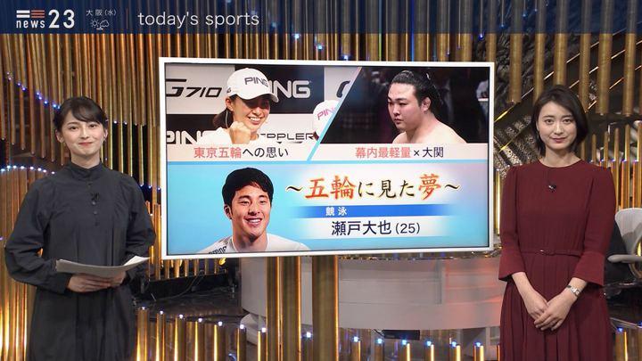 2020年01月21日小川彩佳の画像16枚目