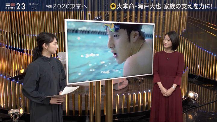 2020年01月21日小川彩佳の画像17枚目