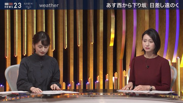 2020年01月21日小川彩佳の画像18枚目